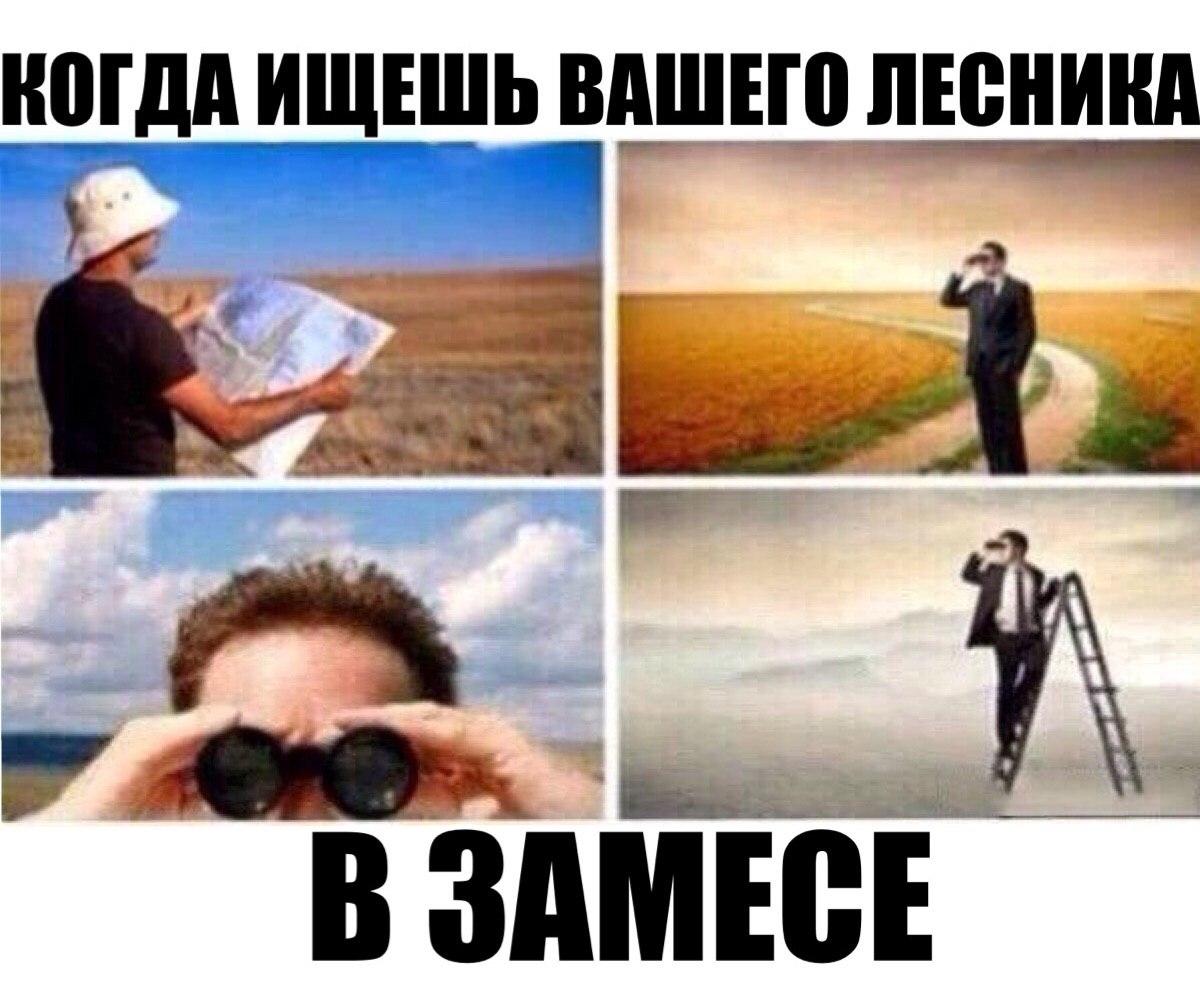 Утром жене вдул 12 фотография